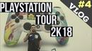 ВЛОГ 4 Посетил PlayStation Tour Поездка на фестиваль Playstation