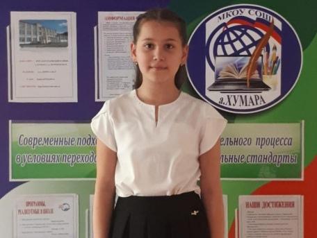 Школьница из Карачаевского района стала победительницей всероссийского конкурса сочинений