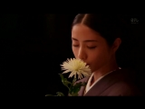 Финал 1 серии дорамы Недосягаемый цветок (18.7.11)