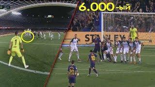 Гол Месси со штрафного Барселона - Алавес 6.000-ый Гол от Лео Месси