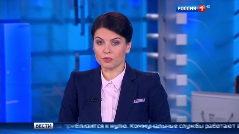 Вести-Москва • Потепление принесет в Москву метель
