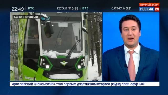 Новости на Россия 24 • В Петербурге частный трамвай Чижик обстреляли в первый день выхода на линию