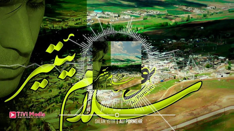 Ali Pormehr - Salam Yetir