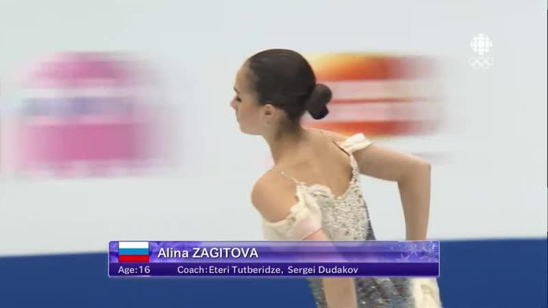 Alina Zagitova, SP - CBC - Чемпионат мира - 2019