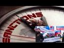 От американских санкций в Кремле реально завизжали