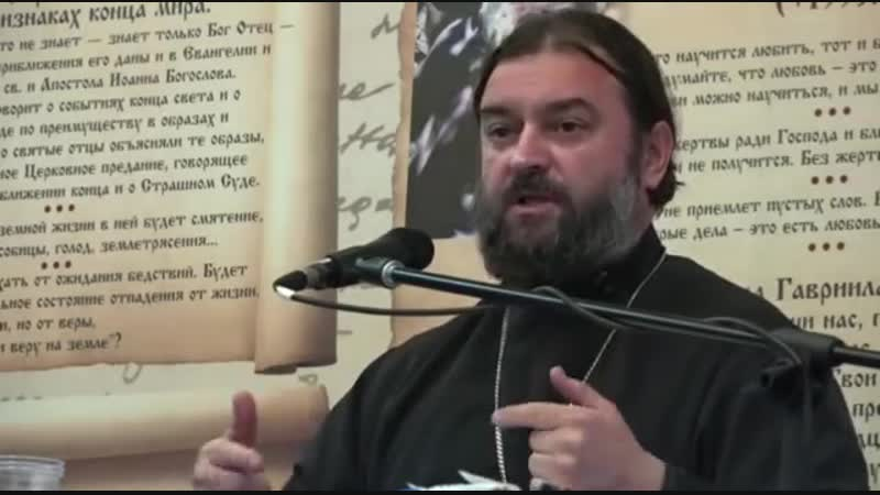 01 11 2016 Андрей Ткачёв о святых на Х Форуме православной общественности Санкт-Петербурге
