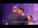 В Улан-Удэ наградили почётных граждан республики
