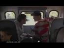 Городские приматы Автобус