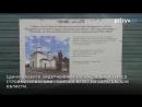 Новый храм во Владимире откроют в течение года