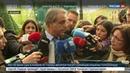 Новости на Россия 24 • Пучдемон не собирается скрываться от европейского правосудия