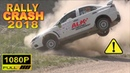 Compilation rally crash and fail 2018 HD Nº25