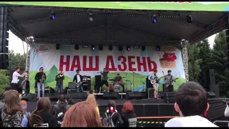 Čas Łajna на фестывале Наш Дзень (full video)