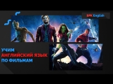 Guardians of the Galaxy | Стражи Галактики