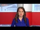 Новости ТВН от 12.10.18 г.