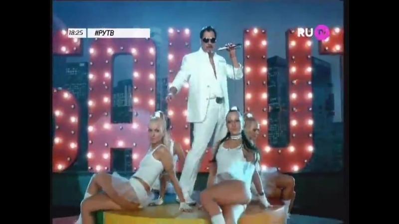 Валерий Меладзе Салют Вера Ru Tv