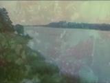 Под калиной красной - Марк Тишман