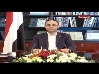 أبرز فيديو » كلمة الرئيس مهدي المشاط بمناسبة الذكرى الـ 55 لثورة الـ 14 من أكتوبر