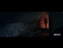 Трейлер триллера «Придержи тьму»