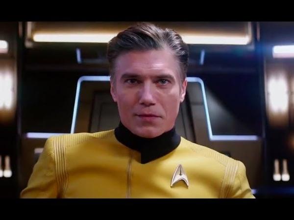'Star Trek Discovery' Official Season 2 Comic Con Trailer 2019