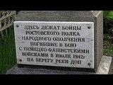 Александровское кладбище. Братская могила народного ополчения. Алексей Берест.