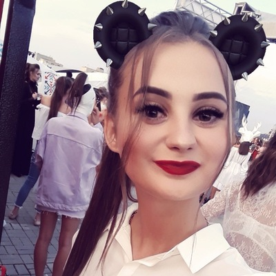 Karina Shapoval