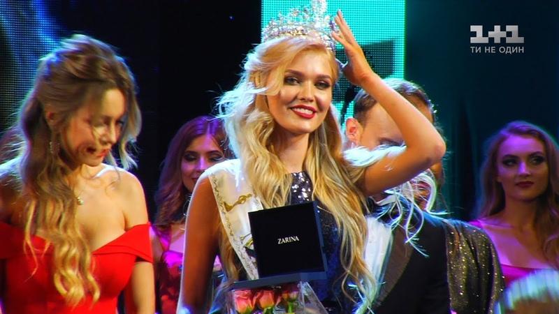 «Міс Львів»: зізнання зірок на конкурсі львівських красунь