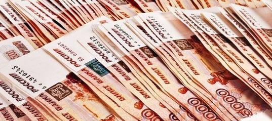 Частный займ без залога и поручителей займы мини через интернет