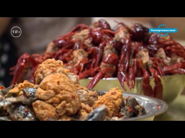 Анонс. Кулинарные приключения в Китае