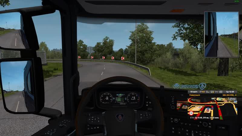 Euro Truck Simulator 2 2018.11.09 - 22.01.58.01