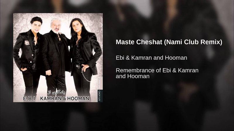 Ebi Kamran and Hooman Maste Cheshat Nami Club Remix