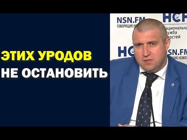 Дмитрий Потапенко 15.06.2018