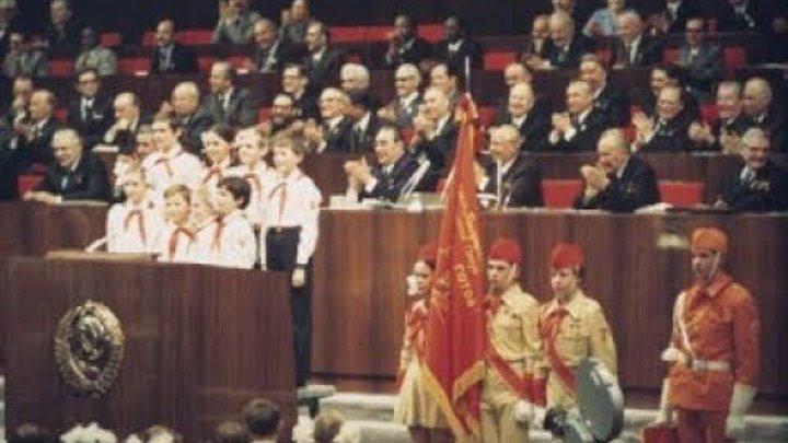 Помнишь?! Один день великой страны СССР! (Новости - 1977 год)