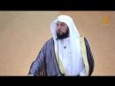 Шейх Мухаммад аль-Арифи Враги Ислама