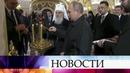 Финальным аккордом визита Владимира Путина в Белград стало посещение Храма Святого Саввы.