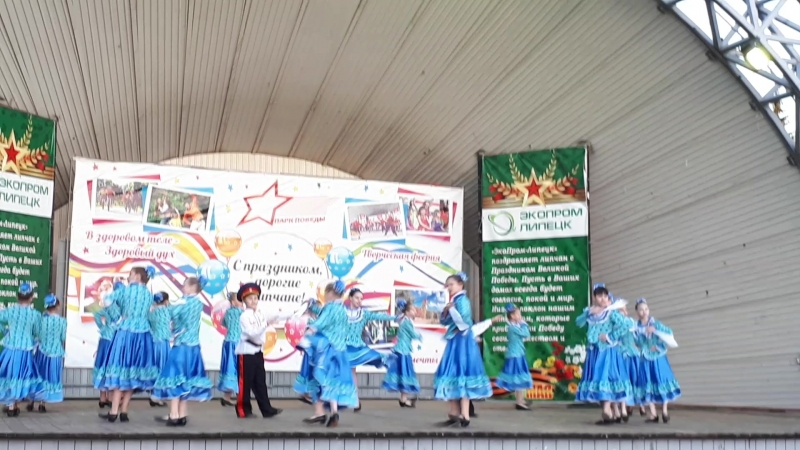 Танец Варенка
