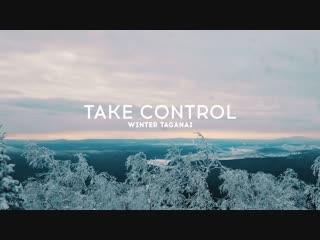 Take control