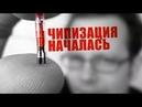1 й этап Начался сбор Биометрические Данных у населения в Банках Александр Сабуров