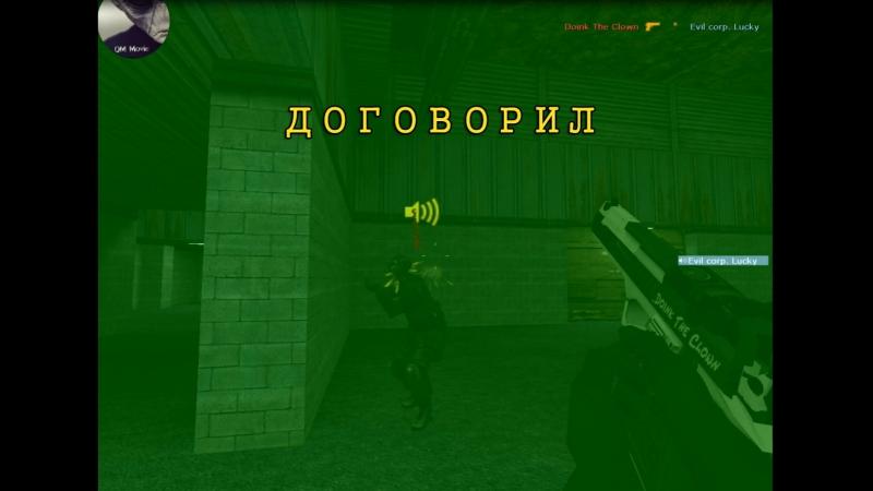 Yesterday's game [ QM ★ Movie ]