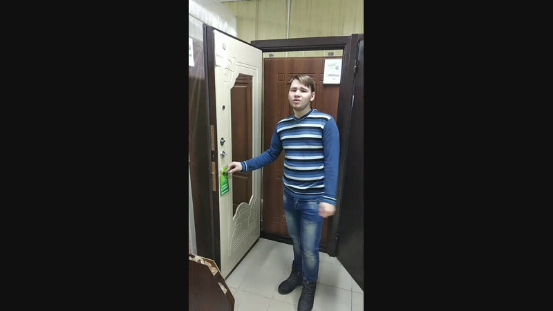 Входная дверь Аргус ольга