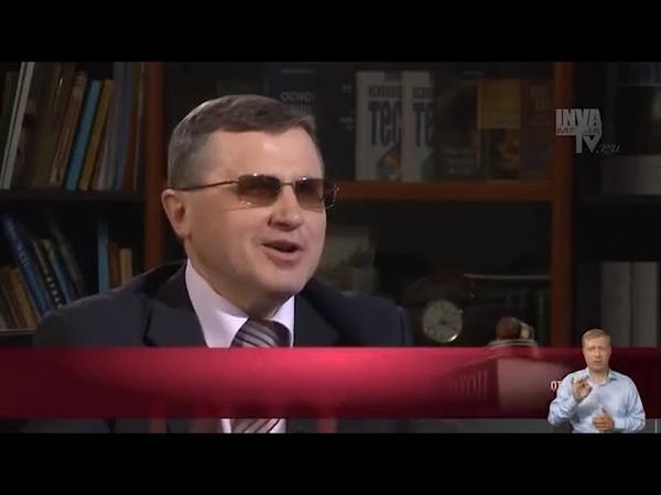 «Жилищные права инвалидов» Галина Хаванская