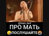 islam_fard___BrC6BKdB4Oe___.mp4