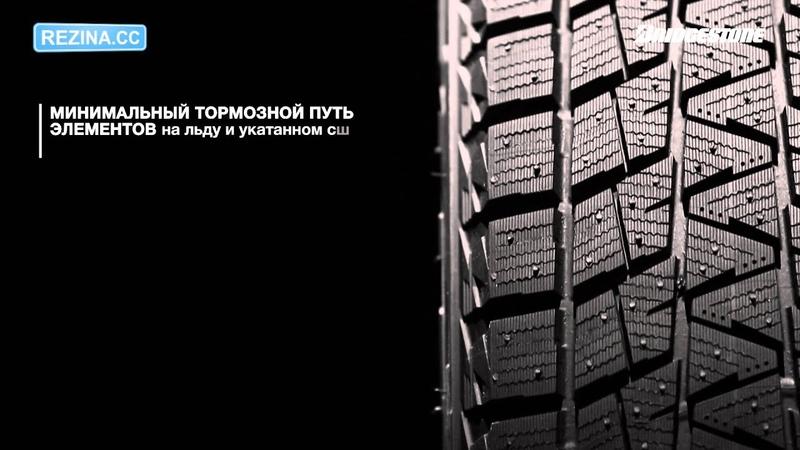 Резина BRIDGESTONE BLIZZAK DM V1 - [Rezina.CC] (Зима)