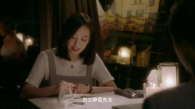 结爱·千岁大人的初恋 Ep. 05