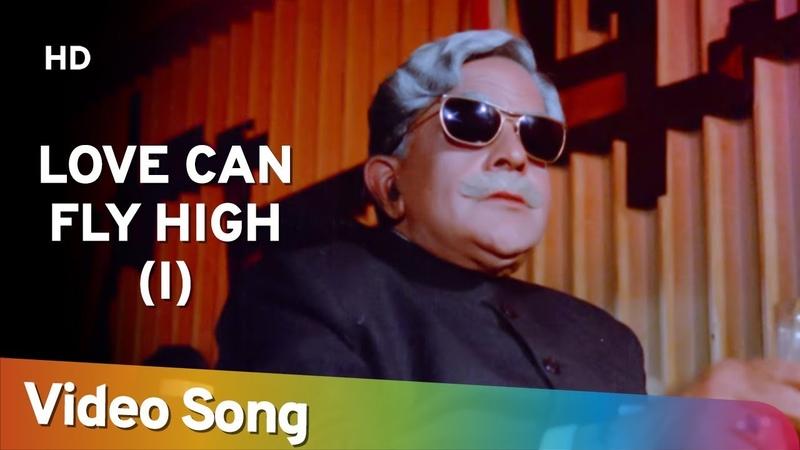 Love Can Fly High Part 1 (HD) | Nai Duniya Naye Log (1973) | Popular Bollywood Song