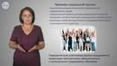 Обществознание 8 Социальная структура общества