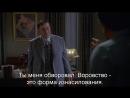 Багси Bugsy 1991 Eng Rus Sub 720p HD