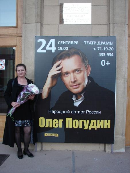 24 сентября 2018 г, Ставрополь H-oHhuZto6w