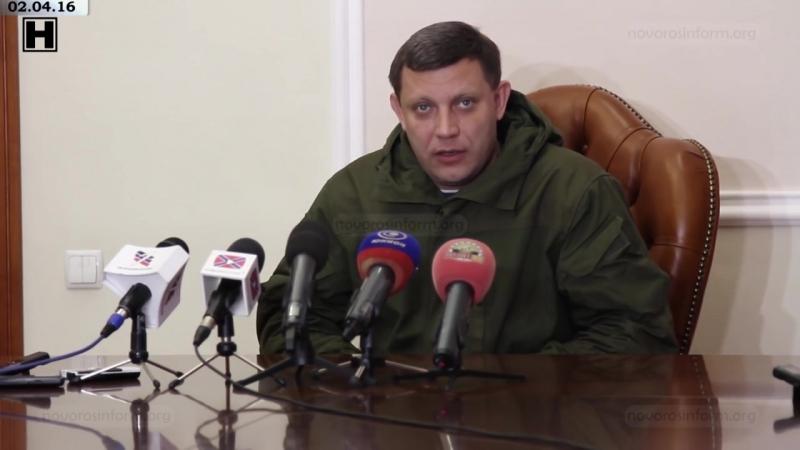 Захарченко_ указ №50 коснется платежеспособных злостных неплательщиков за коммун (1)