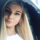 Александра Зуева фото #6