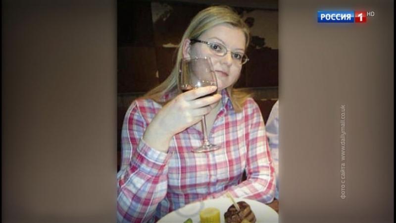 Скотланд-Ярд обнародовал заявление Юлии Скрипаль